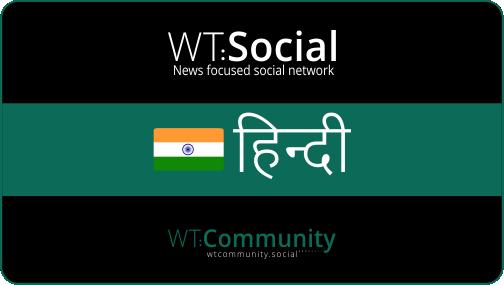 WT:Social hindi