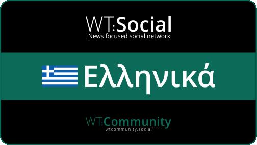 WT:Social ελληνικό φροντιστήριο
